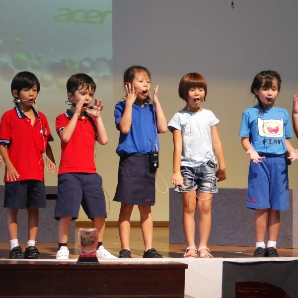 The First Inter House Drama Competition